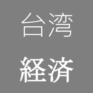 人種のるつぼ。台湾の外国人労働者について。職種、給与は?